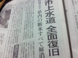 NEC_4107.JPG