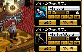 200611191アロト_シュトラ.PNG