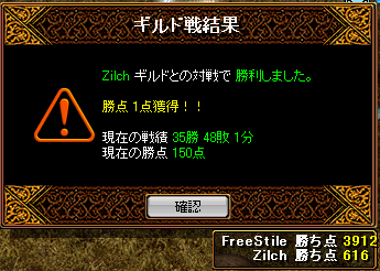20070227Gv結果2.PNG
