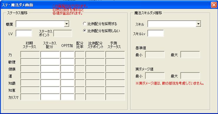 20060313ツール手順3.PNG