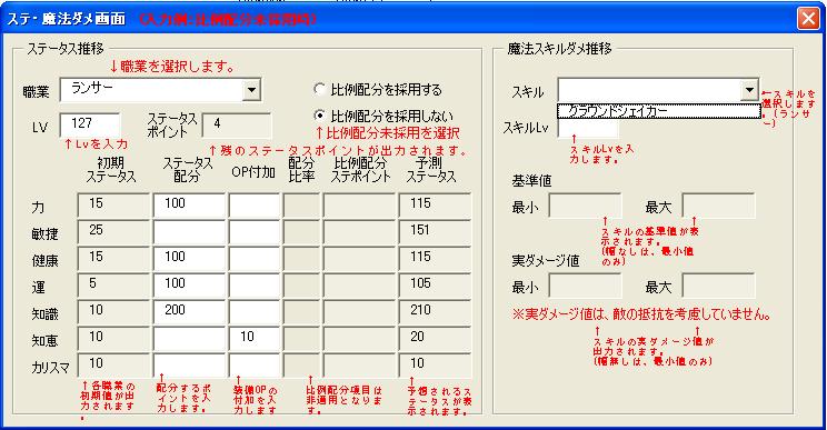 20060313ツール手順4.PNG