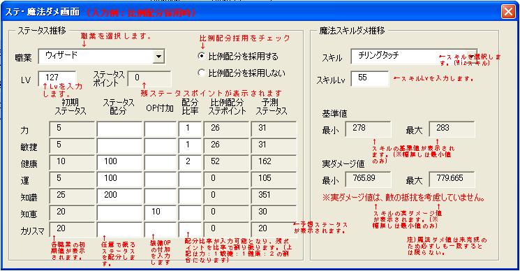 20060313ツール手順5.PNG