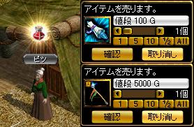 20061119E2ピツ_番外.PNG