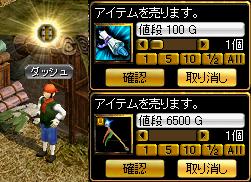 20061119E4ダッシュ_番外.PNG