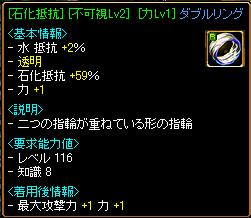 20061127良Drop2.PNG