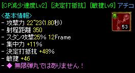 20060425投機売り01.PNG