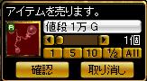 20060425投機売り02.PNG