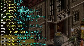 20060412今日の応援団02.PNG
