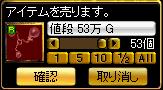 20060425投機売り03.PNG