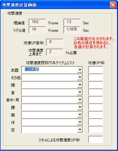 20060209ツール手順3.PNG