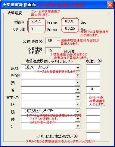 20060209ツール手順4.PNG
