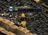20061029オマケ1.PNG