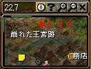 20060414場所_王宮.PNG