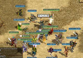 20060423ギル戦03.jpg