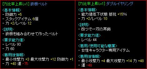 20061024最近の購入.PNG