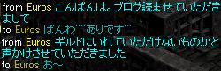 20060423今日の応援団01.PNG
