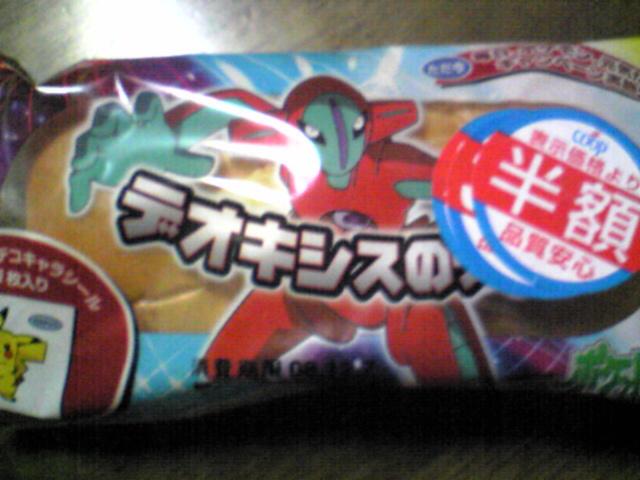 ポケモンパン (1).jpg