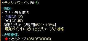 RedStone 07.03.10[03].jpg