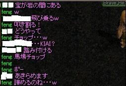 RedStone 07.06.16[03].jpg