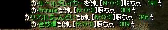 RedStone 07.06.22[06].jpg