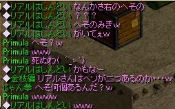 RedStone 07.06.17[02].jpg