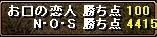 RedStone 07.06.22[08].jpg