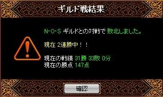 RedStone 07.06.22[09].jpg