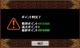 RedStone 07.06.22[11].jpg