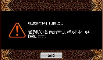 RedStone 07.06.23[06].jpg