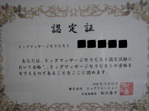 IMG_0552_1.JPG