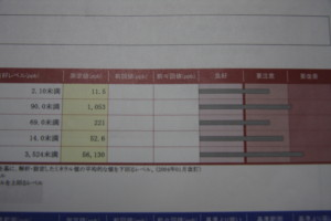 IMG_1585_2.JPG