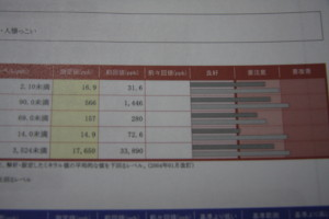 IMG_1587_1.JPG