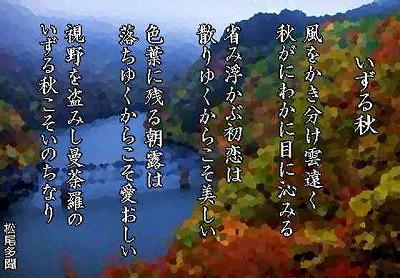 aki001[1].jpg