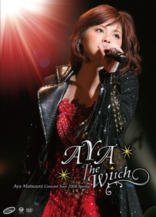 松浦亜弥 コンサートツアー2008春『AYA the Witch』 ジャケ写.jpg