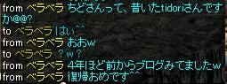 RedStone 11.09.05[00].jpg