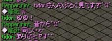 RedStone 11.08.27[00].jpg