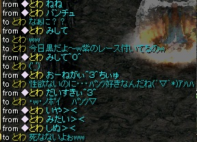 RedStone 11.08.24[00].jpg