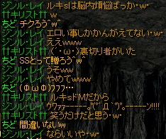 RedStone 11.08.10[00].jpg