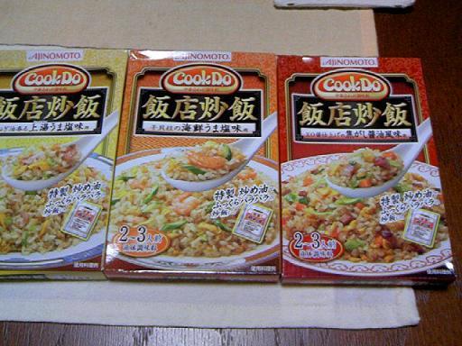 Cook Do®飯店炒飯 箱