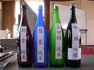 【海苔と日本酒の衝撃体験】