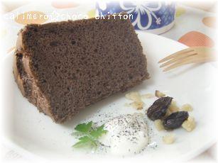チョコシフォン