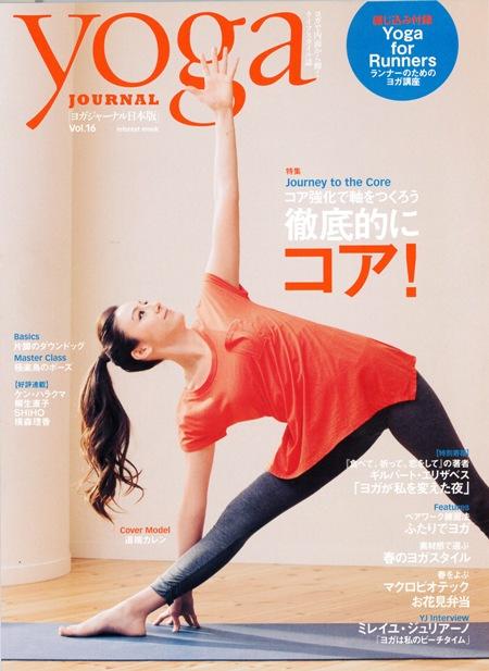 yogajournal_01.jpg