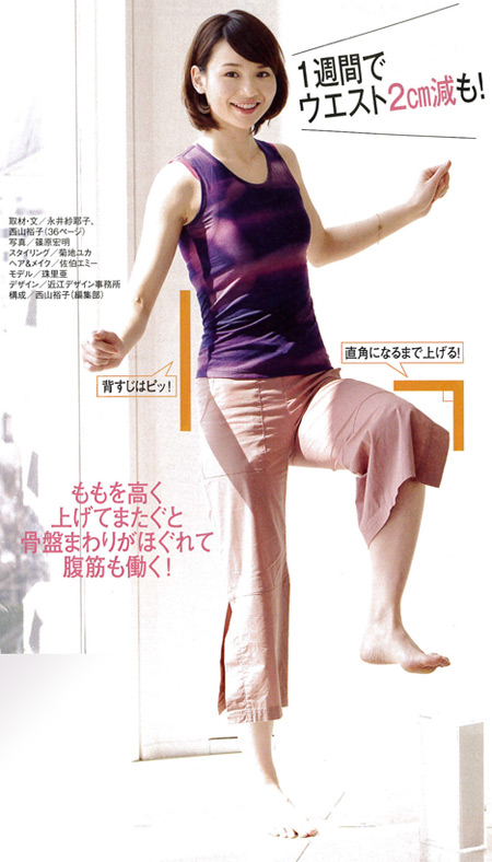 nikkei_hels_2011_5_158_5.jpg