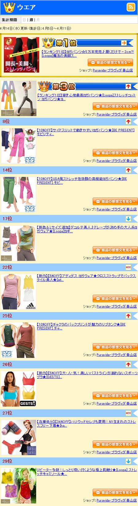 blog-0415.jpg