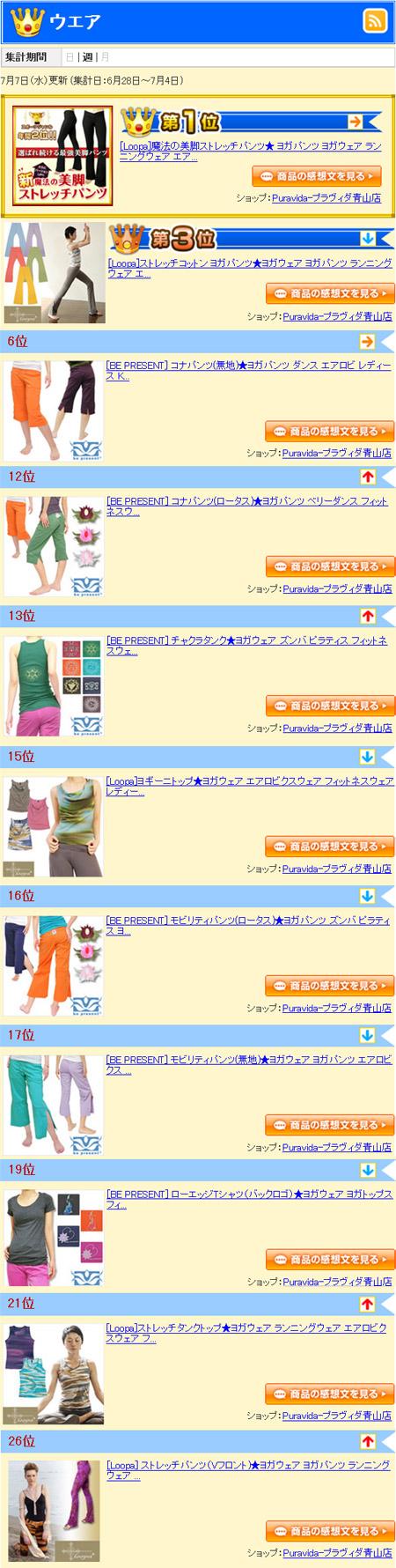 blog20100708.jpg