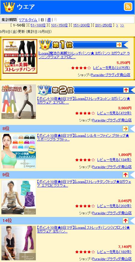 blog201100909_01.jpg