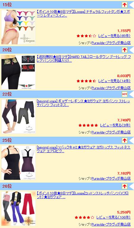 blog201100909_02.jpg