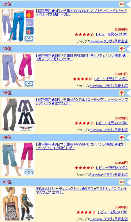 blog201100909_03.jpg