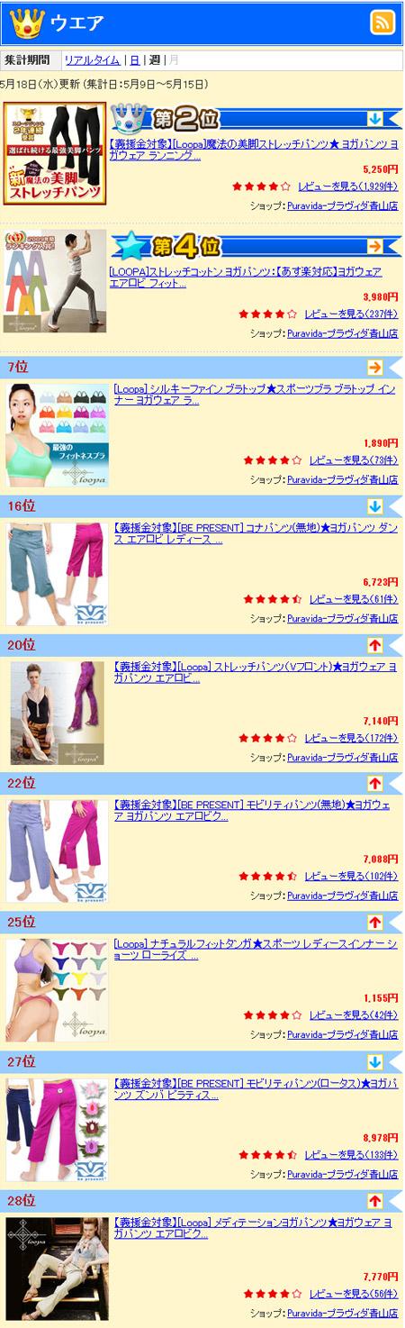 20110519_1_01.jpg