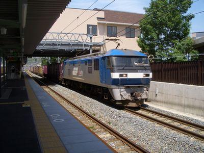 EF210 126